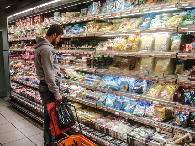 roma_supermarket