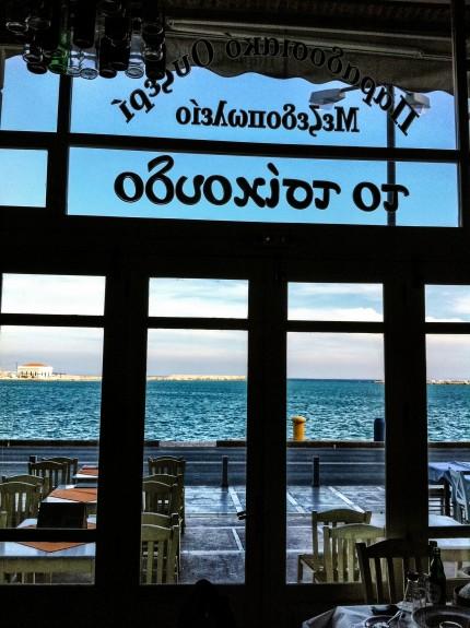 sakiz_adasi_restoran