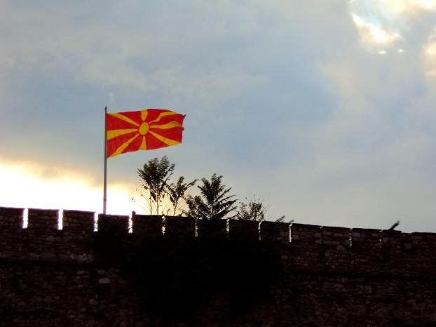 uskup_kalesi_makedonya