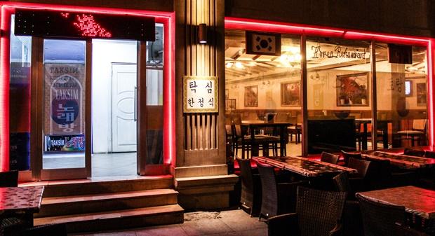 taksim_restaurant_karaoke_bar