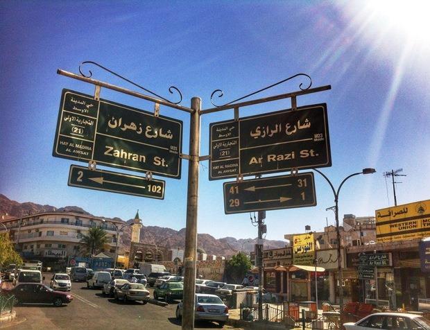 urdun_akabe_arapca