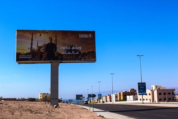 urdun_turk_hava_yollari_reklam