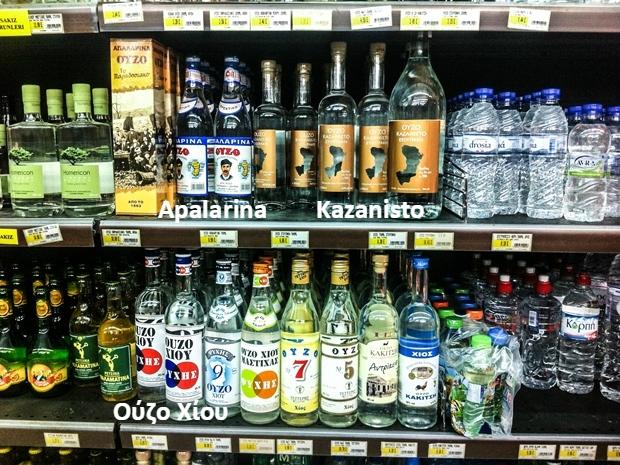 sakiz_adasi_uzo